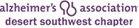 Alzheimer's Association Desert Southwest Chapter logo